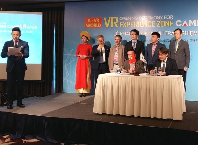 Việt Nam và Hàn Quốc hợp tác hướng tới cuộc cách mạng công nghệ 4.0 - ảnh 1