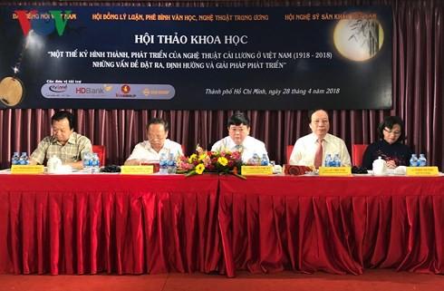 Những hướng đi gợi mở cho sự phát triển của Cải lương Việt Nam - ảnh 1