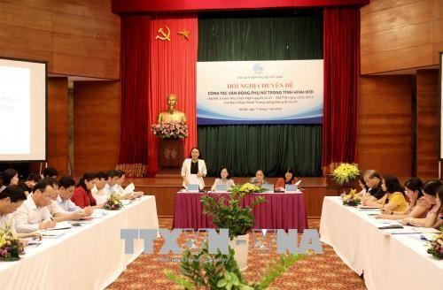 Hội nghị chuyên đề Công tác dân vận phụ nữ trong tình hình mới - ảnh 1
