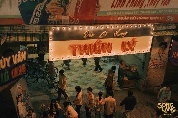 Song lang – viên ngọc Mỵ Châu của đạo diễn Leon Lê - ảnh 3