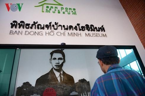 Khánh thành Bảo tàng Hồ Chí Minh tại Thái Lan - ảnh 2