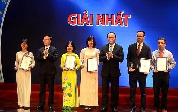 พิธีมอบรางวัลการสื่อสารต่างประเทศประจำปี 2017 จะมีขึ้นในวันที่ 14 มิถุนายน - ảnh 1