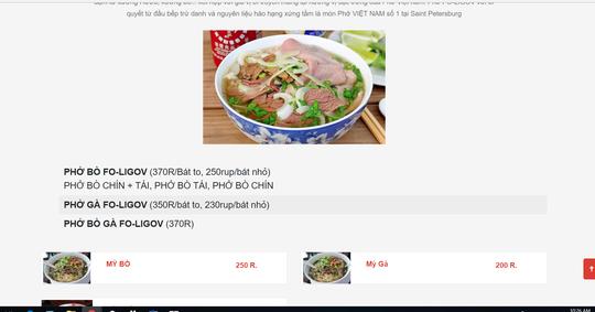 เมนูอาหารเวียดนามที่ร้านอาหารในรัสเซีย - ảnh 1