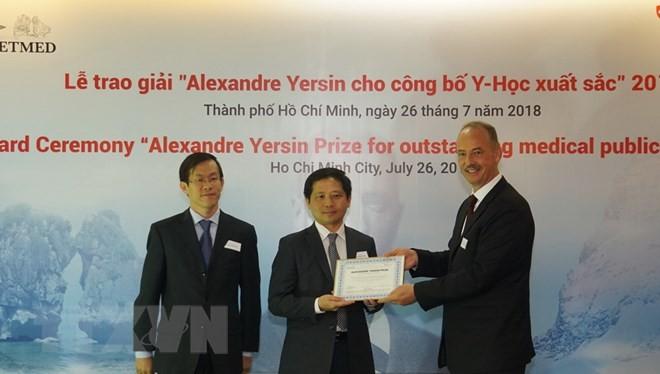 มอบรางวัล Alexandre Yersin ให้แก่ผลงานดีเด่นด้านการแพทย์ - ảnh 1