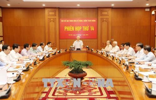 การประชุมครั้งที่ 14 คณะกรรมการชี้นำส่วนกลางเกี่ยวกับการป้องกันและปราบปรามการทุจริตคอรัปชั่น - ảnh 1