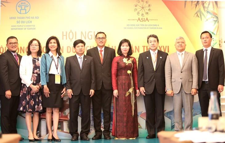 การประชุมสภาส่งเสริมการท่องเที่ยวเอเชียครั้งที่ 16 ส่งเสริมการพัฒนาการท่องเที่ยวของเครือข่ายเมืองใหญ่ๆ - ảnh 1
