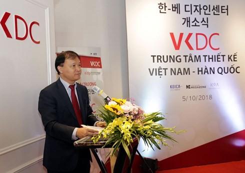 เปิดศูนย์การออกแบบเวียดนาม-สาธารณรัฐเกาหลี ณ กรุงฮานอย - ảnh 1