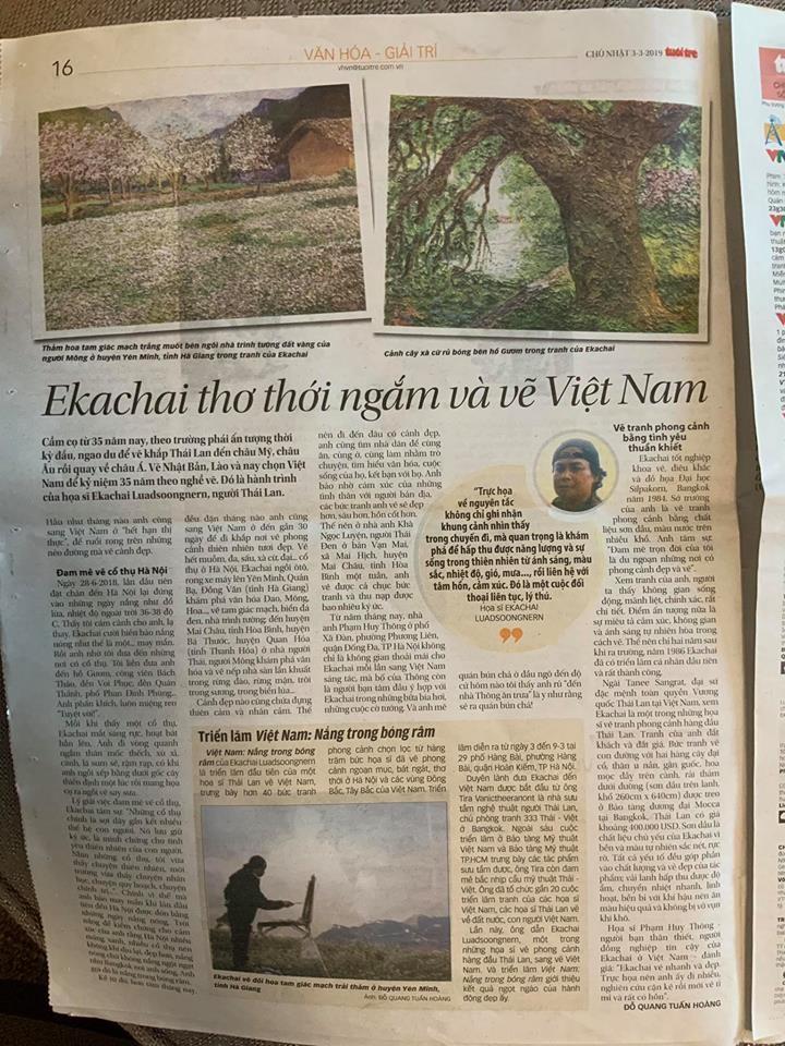 """งานนิทรรศการ """"แสงจากเงา""""-ความงามของเวียดนามจากมุมมองจิตรกรไทย - ảnh 4"""