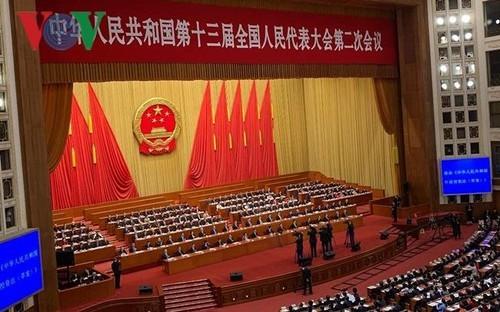 ปิดการประชุมครั้งที่ 2 รัฐสภาจีนสมัยที่ 13 - ảnh 1