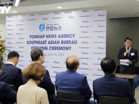 เปิดสำนักงานตัวแทนสำนักข่าว Yonhap ประจำภูมิภาคเอเชียตะวันออกเฉียงใต้ ณ กรุงฮานอย - ảnh 1